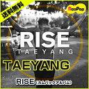 【予約 6月中旬 】【送料無料】 TAEYANG (テヤン) 「 RISE 」/ 2集 RINGALINGA 、 BIGBANG SOL ソル