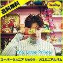 【2次予約】スーパージュニア リョウク - ソロミニアルバム [The Little Prince] ★SUPER JUNIOR Ryeo Wook 1st solo mini-album【発売1..