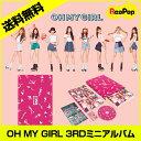 【2次予約限定価格】送料無料 OH MY GIRL(オーマイガール) PINK OCEAN(3RDミニアルバム)★CD + 写真集60p +フォトカードランダム1種+ ポスターランダム 1種★PINK OCEAN (3RD MINI ALBUM)【発売3/29】【発送4月初】【K-POP】【CD】