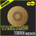 ★【2次予約6/10】CD TAEYANG (テヤン) 「 RISE 」 【送料無料】 / 2集 R