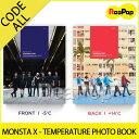送料無料【1次予約限定価格】初回ポスターMONSTA X - TEMPERATURE PHOTO BOOK DVDコード:ALL【GOODS】【2月28日発売】【3月中旬発送】