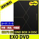 【送料無料】【1次予約】EXO - EXO'S SECOND BOX(4 DISC)リージョンコード:1,3 ★ 字幕:英語/中国語【予約10/30】【韓国音楽】【K-PO..