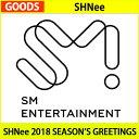 【2次予約】2018 SHINee(シャイニー) SEASON'S GREETINGS【シーズングリーティング】