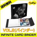 【予約6/30】INFINITE - オフィシャルカードバインダーVOL.2(限定版)★OFFICIAL CARD BINDER VOL.2【K-POP】【韓流】【グッズ】