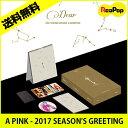 【1次予約限定価格】A PINK - 2017 SEASON'S GREETING Dear★a pink シーズングリーティング ディア【発売12/13】【発...