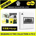 送料無料【1次予約限定価格】初回限定エコバッグ BIGBANG(ビッグバン) BIGBANG10 THE COLLECTION:A TO Z ★ 写真集344p...