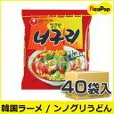【韓国ラーメン】農心ノグリウドン 1Box(40袋入り)◆ ノグリラーメン ノンシン NONGS