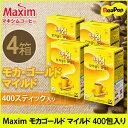 【送料無料】マキシムコーヒーミックス100本入り 4袋セット モカゴールド マイルド コ