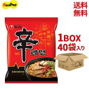 送料無料★農心 辛ラーメン 40個(1Box)◆ 40袋入り 辛い 韓国 ラーメン 輸入 韓国料理