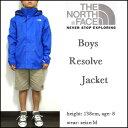 THE NORTH FACE /ザ・ノースフェイス/キッズ/マウンテンパーカー/リゾルブ ジャケット/ジュニア/子供/BOYS RESOLVE JACKET/N.ブルー/ウィンドブレーカー/レインウェアー