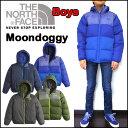 ノースフェイス/ダウンジャケット/キッズ/リバーシブル/ジュニア/THE NORTH FACE/ダウン/アウター/BOYS RVS Moondoggy/男の子 05P01Oct16