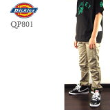 DICKIES/迪凯思/丝光卡其裤/儿童/少年/孩子/QP801/skinny 裤子/BOYS SKINNY STRAIGHT PANT/KH[DICKIES/ディッキーズ/チノパン/キッズ/ジュニア/子供/QP801/スキニー パンツ/BOYS SKINNY STRAIGHT PANT/KH]