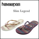 ハワイアナス/スリム レジェンド/ビーチサンダル/HAVAIANAS/レディース/Slim Legend 05P03Dec16