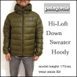 Patagonia/パタゴニア/ハイロフト ダウンセーター フーディー/#84900/HKY(621)/Mens Hi-Loft Down Sweater Hoody/メンズ/パーカ