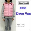 【セール!人気のキッズサイズ!軽量 ダウンベスト!送料無料】【Patagonia】パタゴニア#68342【Kids'DownVest/seapink(281)】キッズ ダウンベスト/アウター/レディース対応【smtb-M】【YDKG-m】