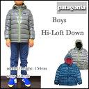 パタゴニア キッズ ダウン ボーイズ ハイロフト ダウンセーター Patagonia 68206 Hi-Loft Down Sweater Hoody 05P0...
