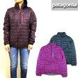 Patagonia/パタゴニア/レディース/中綿ジャケット/84026/Women's Nano Puff Pullover/ナノパフ プルオーバー