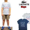 LACOSTE ラコステ Tシャツ キッズ TJ7913 BOYS FAIR PLAY GRAPHIC TEE ジュニア 子供 ボーイズ 05P03Dec16