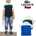 LACOSTE/ラコステ/キッズ/ポロシャツ/DJ5842/ジュニア/BOYS ULTRA DRY POLO 05P03Dec16