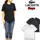 LACOSTE ラコステ キッズ Tシャツ TJ1788 BOYS V-NECK T ボーイズ ロゴ 05P03Dec16