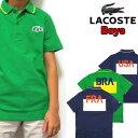ラコステ キッズ ポロシャツ LACOSTE ボーイズ WORLD SUPPORTER FLAG POLO 男の子 120 130 140 150 160