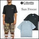 COLUMBIA/コロンビア/ラッシュガード/メンズ/SUN FREEZE/Tシャツ/紫外線/AM6930 05P05Nov16