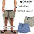 COLUMBIA コロンビア 水着 ハーフパンツ メンズ WHIDBEY PRINTED WATER SHORT ウォーターショーツ 05P01Oct16