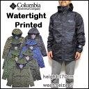 コロンビア ジャケット メンズ Watertight Printed ウォータータイト マウンテンパーカー 迷彩 COLUMBIA 05P03Dec16