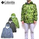 コロンビア COLUMBIA ジャケット メンズ Flash Forward Printed Windbreaker ウィンドブレイカー 新色追加 迷彩 S-XL