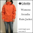 コロンビア/ジャケット/レディース/マウンテンパーカー/Arcadia Rain Jacket/Columbia/レインジャケット/RL2111 02P09Jan16