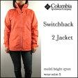 コロンビア/レディース/マウンテンパーカー/ジャケット/Switchback2 Jacket/Columbia/レインジャケット/RL2149 02P09Jan16