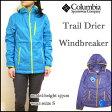 コロンビア/レディース/マウンテンパーカー/Trail Drier Windbreaker/Columbia/ジャケット/レインジャケット/WL2165 02P09Jan16