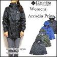 コロンビア レディース マウンテンパーカー ジャケット Arcadia Print Jacket 迷彩 ウィメンズ レインジャケット P20Aug16