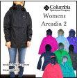コロンビア/レディース/マウンテンパーカー/ジャケット/Arcadia 2 Jacket/Columbia/レインジャケット P20Aug16