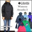 コロンビア/レディース/マウンテンパーカー/ジャケット/Arcadia 2 Jacket/Columbia/レインジャケット 05P01Oct16