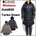 Columbia/コロンビア/レディース/ダウンコート/Gold 650 Turbo Down Radial Mid Jacket/ウィメンズ