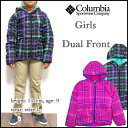 コロンビア/ジャケット/キッズ/リバーシブル/Girls Dual Front Jacket/Columbia/ジュニア/中綿 マウンテンパーカー 05P05N...