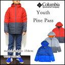 コロンビア キッズ ジャケット ジュニア Columbia BOYS Pine Pass Jacket 中綿ジャケット パーカー 05P03Dec16