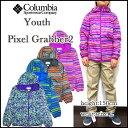 Columbia/コロンビア/ジャケット/キッズ/マウンテンパーカー/ジュニア/子供/YOUTH PIXEL GRABBER2 Wind Jacket/ピクセルグラバー 05P01Oct16