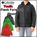 コロンビア キッズ Columbia ダウンジャケット パーカー FLASH FORWARD HOODED DOWN JACKET ジュニア アウター