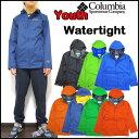 コロンビア ジャケット キッズ マウンテンパーカー Youth Watertight Jacket Columbia ジュニア 子供 RB2118 05P01Oct16