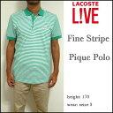 ラコステ/LACOSTE/ポロシャツ/メンズ/Mens Fine Stripe Pique Polo/PH1425-51/クールビズ 05P03Dec16