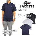 LACOSTE/ラコステ/ポロシャツ/メンズ/DH9631/ULTRA DRY SOLID POLO/ラグラン 05P03Dec16