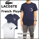 LACOSTE ラコステ Tシャツ メンズ ポケット WORLD SUPPORTER FRENCH PLAYER T PH7597 05P03Dec16