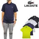 ラコステ/LACOSTE/ポロシャツ/メンズ/DH9631/ULTRA DRY SOLID POLO/ラグラン