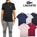 ラコステ ポロシャツ メンズ LACOSTE スリムフィット PH4012 Mens Slim Fit Pique Polo ゴルフ S M L XL