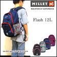 Millet/ミレー/リュック/キッズ/Flash 12/フラッシュ12/ジュニア/子供/デイパック/MIS0361 02P05Dec15