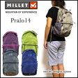 Millet/ミレー/リュック/Pralo 14/プラロ14/キッズ/レディース/デイパック/MIS0469 02P09Jan16
