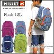 Millet/ミレー/リュック/キッズ/Flash 12/フラッシュ12/ジュニア/子供/デイパック/MIS0470