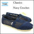 TOMS SHOES/トムズ シューズ/レディース/スリッポン/Womens Classics Crochet Navy/ネイビー/クロシェ 02P05Dec15